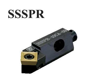 SSSPR
